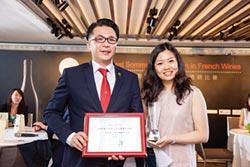 台灣最佳法國酒侍酒師比賽 冠亞軍將出征亞洲大賽