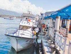 花蓮輔導漁船轉型觀光娛樂