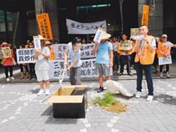 捷運機廠徵農地 龍埔里抗議