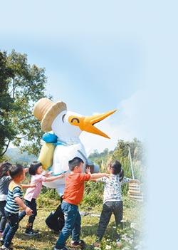 兩岸旅展-小農職人體驗營 邊玩邊學