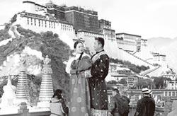兩岸史話-在拉薩說中文的雙重老外