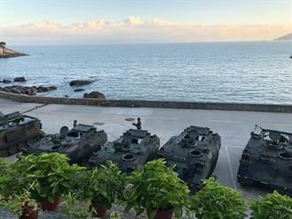 駐守馬祖戰備部隊20日在北竿芹壁演習