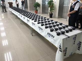 出口德國不成退運回台  海關警方查獲504把殺傷力空氣槍
