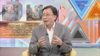 《改變的起點》前閣揆劉兆玄親揭 台灣政壇金權遊戲