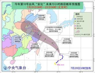 安比攜風雨而來 中國氣象局啟動三級應急回應