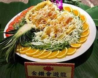 經典滿漢全席  13鄉鎮市蔬果入菜
