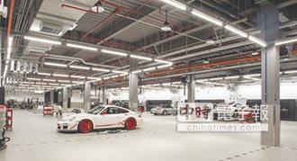德國原廠認證最高規格 新北Porsche Centre 隆重開幕