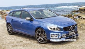 Volvo 性能兼具機能 V60 Polestar