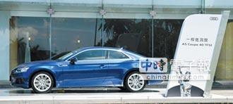 Audi quattro Cup 總決賽前進奧地利