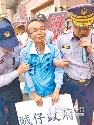 被譽世界最棒里長 陳永和選南市長