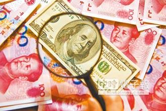 旺報社評》中美都有責任避免匯率戰爭