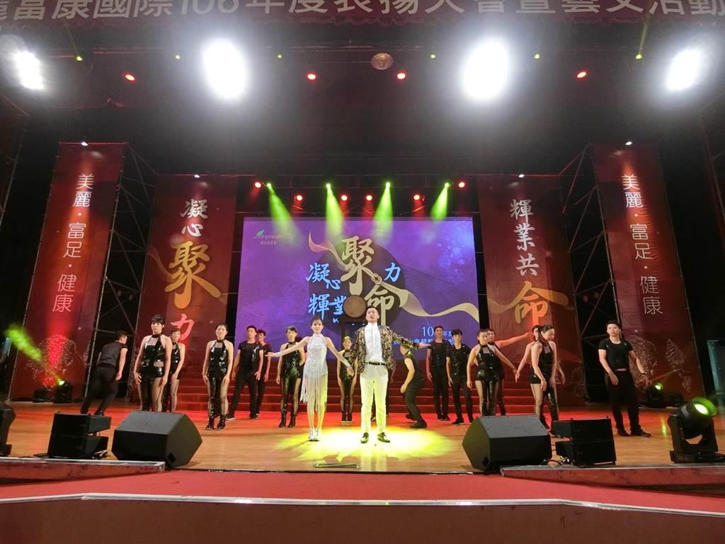 走出台灣低薪困境魔咒,年輕人投身直銷成趨勢。(吳家詮/翻攝)