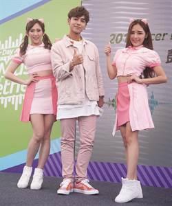 2018 Acer Day 宏碁邀鼓鼓、KKBOX和民眾一起玩音樂