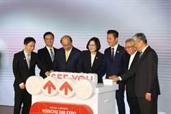 新竹300博覽會開幕 蔡英文:投資新竹很划算
