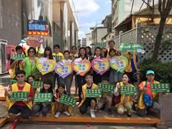 創世發票下滑4成 台南分院找各行業美女上街勸募