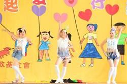 竹崎文化藝術基金會19周年慶  身障藝術家受邀演出