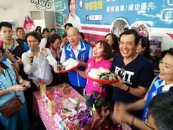 馬英九與韓國瑜、邱于軒合體 祝他們高票當選