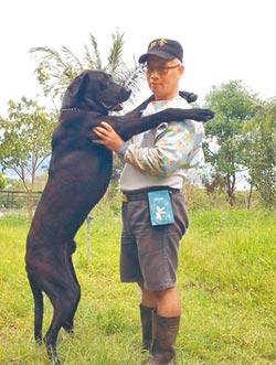 愛犬從警 獲授階成榮譽巡佐