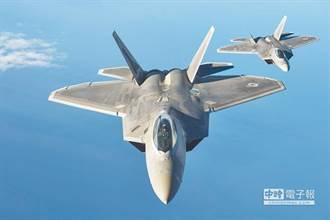 夏威夷F-22戰機搞烏龍 「阿公級」戰艦拍電影當主角