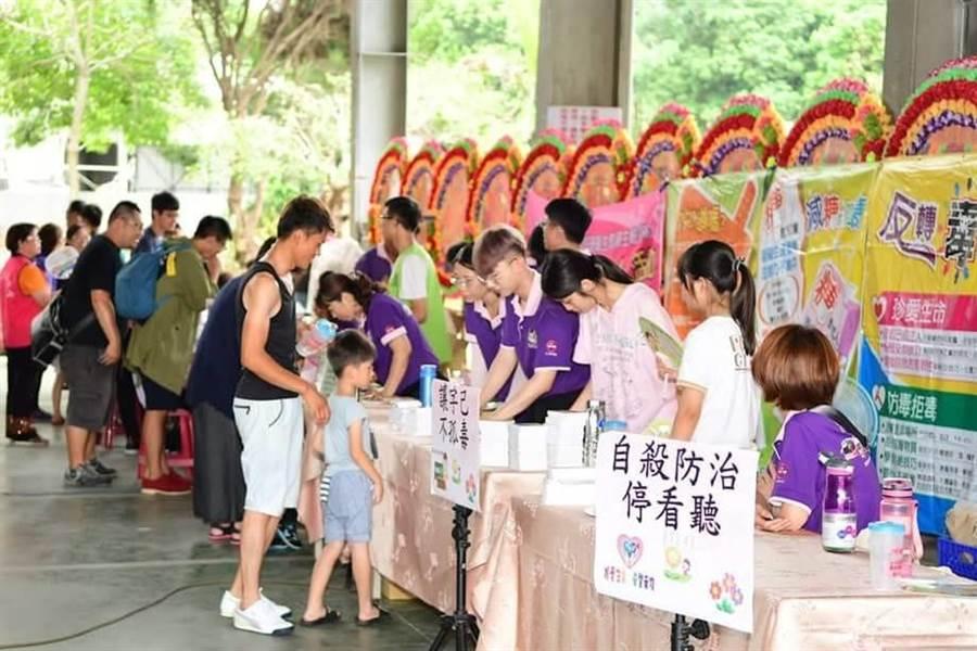 竹崎文化藝術基金會舉辦19周年慶活動,也和嘉義縣衛生局結合健康議題擴大舉辦。(呂妍庭翻攝)