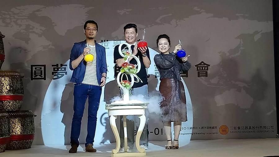 VIA執行長朱世琦(右)、曾國城(中)、三能食品器具行銷副總監張志豪,今日共同宣布啟動圓夢計畫。(圖/曾麗芳)