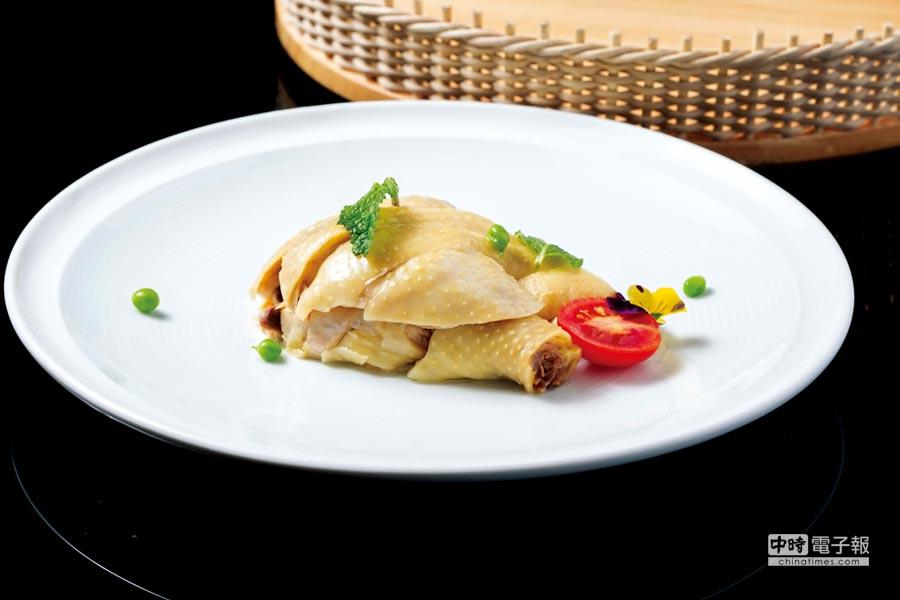〈溧陽三黃雞〉的肉質柔嫩細致,味道清爽開胃。圖/台北遠東飯店