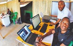 烏干達的社群媒體稅