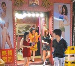 泰國嫩妹入侵萬華阿公店