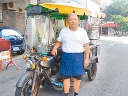 現煮薑汁 沿街叫賣憶古早