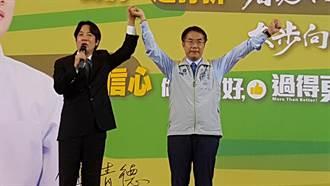 台南》賴清德參加後援會座談 要選民支持黃偉哲