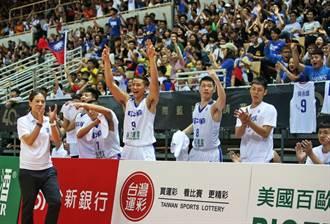 瓊斯盃》拿立陶宛當祭品!中華白漂亮贏球收尾