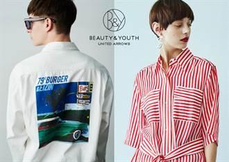BEAUTY  YOUTH|為輕熟女性所打造的夏季內斂時尚