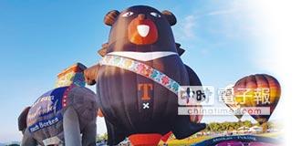 行銷台灣 超萌喔熊熱氣球亮相