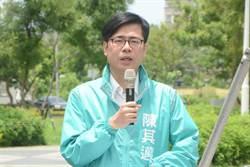 脫口批韓國瑜「賣靠夭」 陳其邁:他提殯儀館我很難接受