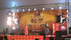 百年涼茶王老吉挺鄉民做公益 席開近300桌