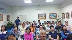 CIP撥2.5億元成立地方生態發展基金 回饋彰化沿海漁民、鄉親