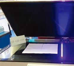 銘峰UV LED平行曝光機