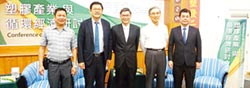 塑膠產業與循環經濟研討會 熱絡