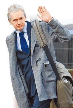 厄瓜多不再提供政治庇護!維基解密艾山吉 恐遭引渡美國