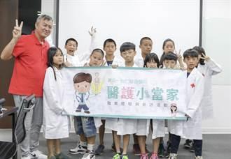 醫護小當家   怡仁醫院邀育幼院童體驗小小醫師