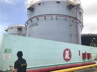 馬公油槽漏油!中油開鍘7人 兩副總1大過1小過