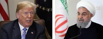 伊朗警告美別引爆戰爭之母 川普嗆將給超級苦頭