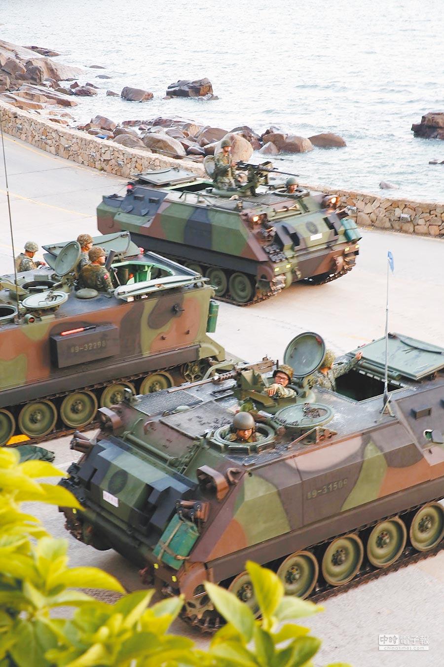 針對解放軍在東海軍事演習,國軍駐守馬祖戰備部隊20日在北竿芹壁演習,加強戰備。(本報系資料照片)