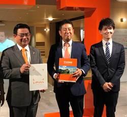 台灣房屋和日本LIFULL合作 購買日本物件中文搜尋零時差