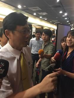 郭大維:沒被葉俊榮摸頭 台大堅持政治教育分離
