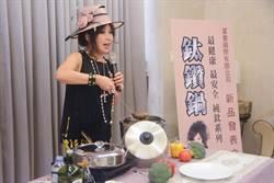 「鍋具女王」向前男友討錢  二審逆轉改判免付400萬