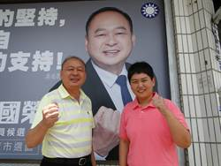 花蓮》父女檔謝國榮與謝宜萱分別爭取縣議員與市民代表連任