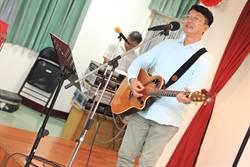 校園民歌將在宜蘭舊城響起  宜蘭市公所將辦民歌同學會