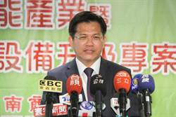 東亞青運動會主辦權遭取消》林佳龍:向國際尋求支持