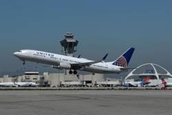 美籍航空屈服 將以城市名稱標示台灣航線